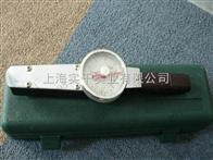 扭力扳手深圳30N.M表盘扭力扳手零售价