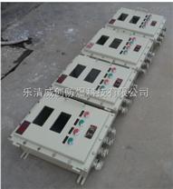 铸铝BXK防爆控制箱/防爆仪表控制箱/防爆箱厂家