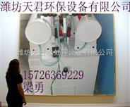 宁波市电解法二氧化氯发生器 OTH-1000//二氧化氯发生器反应釜