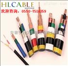 (屏蔽电缆)(ZC-JYPVRP22)(海尔集团)