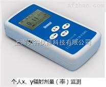 begood 贝谷 BS2010直读式χ、γ个人辐射剂量当量率测量仪