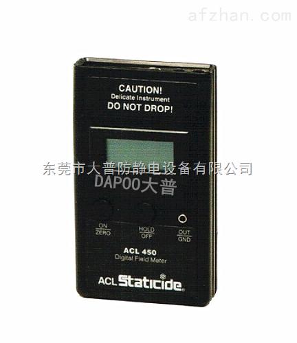 美国原装ACL450静电场测试仪/Z新美国ACL仪器型号