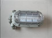煤矿井下用LED支架灯,DGC16/127L防爆支架灯