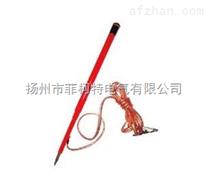 便携式伸缩型放电棒