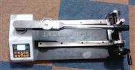 扭力扳手测试仪泊头扭力扳手测试仪生产商