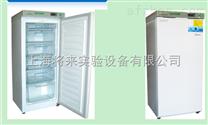 DW30-250,-30℃医用低温箱(立式)价格