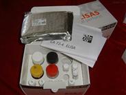 人基质金属蛋白酶1(MMP-1)ELISA试剂盒