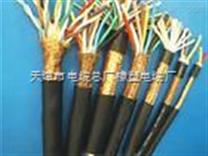 销HYA-50*2*0.5市内通信电缆