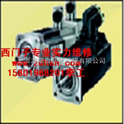 江苏SIEMENS西门子伺服电机编码器维修