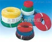 低烟无卤电缆WDZC-YJV-5*10