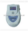 武汉福保品牌家用燃气报警器