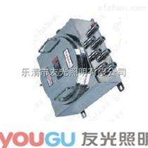 BQJ不銹鋼防爆配電箱