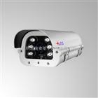 SA-D130W55DIR/IP施安百万高清护罩红外网络变焦摄像机(支持手机监看,无需域名映射,高清画质)