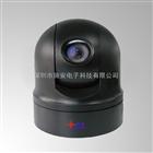 SA-D3423DS施安车用高速云台一体化摄像机(360度旋转,防水,防振)