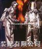 消防隔热服CCS认证 丨 耐高温隔热服规格参数