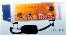 DJ-100,DJ-200型大功率船用警报器