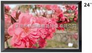 重慶22寸監視器生產廠家