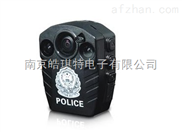 江苏AEE PD77拍摄记录仪DSJ-77红外数码高清摄像机