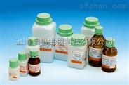 DL-缬氨酸,516-06-3