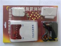 殘疾人無線按鈕報警生產企業