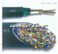 天津ZR-HYAT阻燃通信电缆《保质保量》