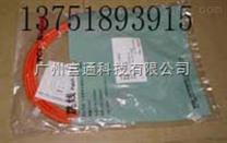 清华同方超五类RJ45-RJ45数据跳线新疆