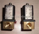 426507J本溪BURKERT电磁阀岛%德国burkert传感器