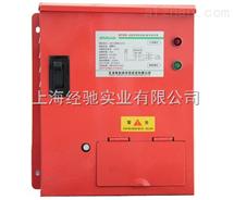 BFWB-7三相直流弧焊机防触(漏)电保护器