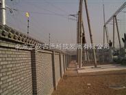 石家莊電子圍欄——北京三安古德科技發展有限公司