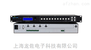 LZ-LINK_HDMI+A切換器四進一出_高品質_HDMI加音頻切換器_美國進口芯片