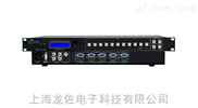 LZ-LINK_VGA+AV切换器四进一出