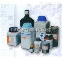 氯化亚铁试剂盒