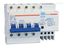DZ47LE漏电断路器,DZ47LE-32,DZ47LE-40,DZ47LE-63