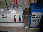 西安电解法二氧化氯发生器直流电源