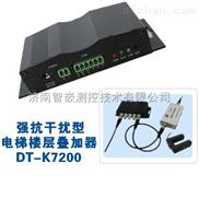 济南厂家生产强抗干扰型电梯楼层字符叠加器