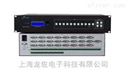 LZ-LINK_DVI+A切换器二十四进一出