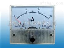 85L1指针式直流电流表