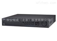 DS-7332HW-SH海康威视32路网络硬盘录像机4块盘