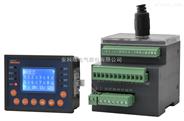 安科瑞 ARD2F-1.6 低壓電動機保護與控制器