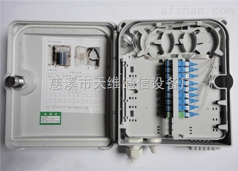 6芯光纤分纤盒