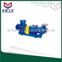 CQB-G型高温磁力驱动离心泵报价