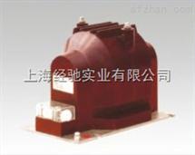 JDZ11-10,JDZ11-6,JDZ11-3 电压互感器