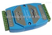 RS-485隔离器/RS-485中继器