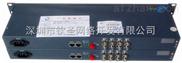 8路机架式正向视频+1路正(反)向数据(8V↑+1D↓)光端机