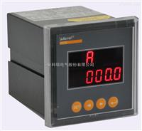 安科瑞 PZ72-DUI 直流电流电压组合表