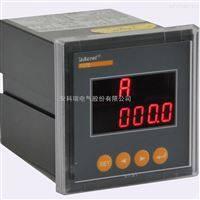 安科瑞 PZ72-DUI 直流电压多功能数显电压表