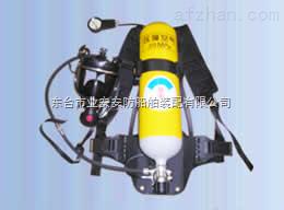 沈阳消防空气呼吸器3C认证