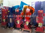 供应25GDL2-12多级泵