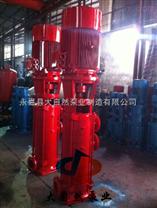 供应XBD**/**-25LG北京多级消防泵