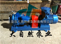 供应IS50-32-160清水离心泵